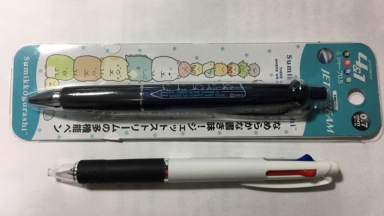 ジェットストリームEDGE多色ボールペン