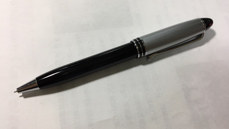 ガッキーのボールペン